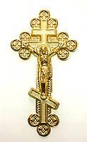 Крест ажурный с распятием 1.01, 50 шт/упак