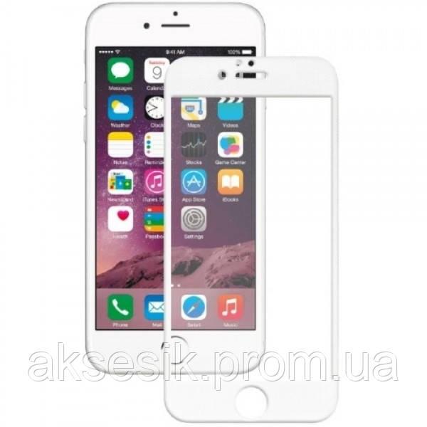 Противоударное стекло (белое) Glass для APPLE iPhone 7 в техпаке (без упаковки)
