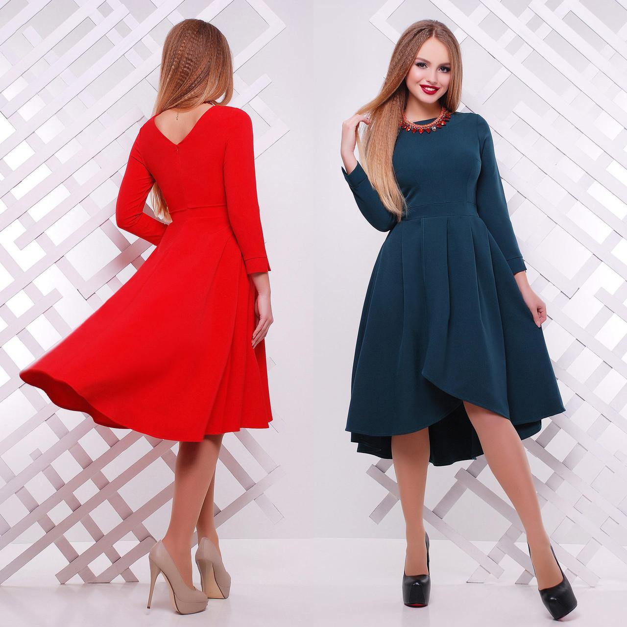 c7faed0ae5e Купить Платье миди с асимметричной пышной юбкой по лучшей цене в ...