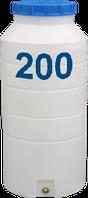 Емкость вертикальная круглая 200 литров