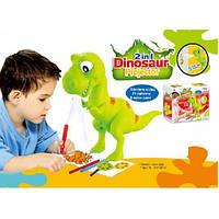 Проектор для рисования Динозавр 8189