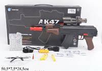 Автомат АК-47 на гелевых пулях, с глушителем, очки M47-5+