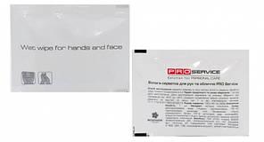 PRO Серветка волога для рук та обличчя у саші розміром 60*80 мм (600шт/ящ)