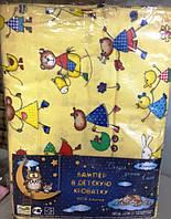 Детский фланелевый комплект в кроватку Уютный Сон (желтый)