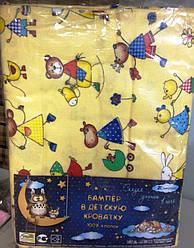 Детский фланелевый комплект в кроватку Мишки на желтом