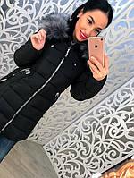 Красивая удлиненная женская курточка с карманы и капюшоном мех искусственный(съемный), цвет черный