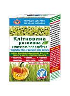 Клетчатка из семян тыквы 190 г (Агросельпром)