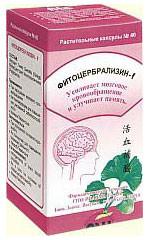 Фитоцеребрализин-F №40 кап