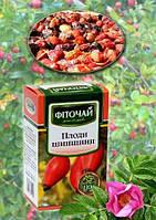 Шиповника плоды 110 гр Фитосвит ЛТД