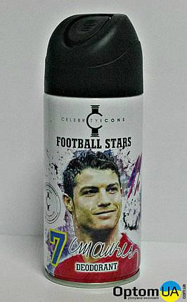 BI-ES Football Stars 7 Дезодорант Ronaldo (Роналдо) 150мл , фото 2