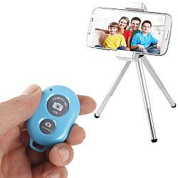 Bluetooth-пульт для селфи, MonoPod Remote Shutter