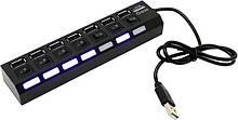 USB HUB (концентратор) 7 портов с выключателями