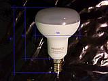 Лампа LED - LB0640-E14-R50 (Work's), фото 2