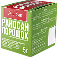 Раносан порошок (присыпка для ран) для собак и кошек, 5 г Api-San