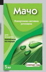 Прилипатель Мачо (5 мл) — для повышения эффективности средств защиты растений