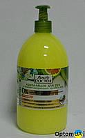 FD Крем-мило для рук, що знищує неприємні нзапахи та жир 1л (2063)