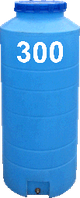 Емкость вертикальная круглая 300 литров