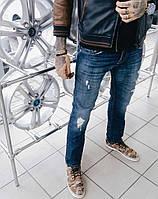 Джинсы Gabbia молодёжные рваные 0261 стильная мужская одежда, джинсы, брюки, шорты