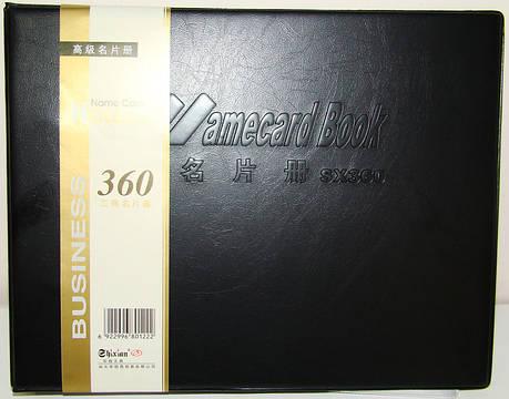 Визитница на 360 визиток, кожзам, на кольцах, фото 2