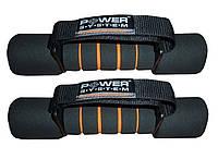 Гантели для фитнесса и аэробики 0.5 кг Power System