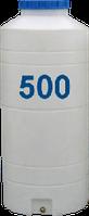 Емкость вертикальная круглая 500 литров