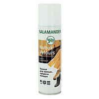 Аэрозоль-краска для замши, нубука и велюра - Salamander Nubuk Velours (033 темно-коричневый) (Оригинал)