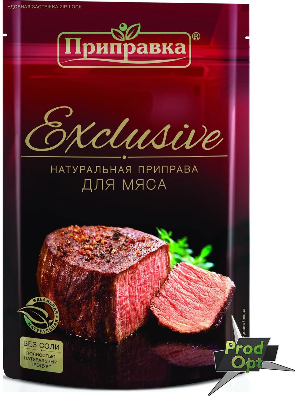 Приправка Exclusive до м'яса 50 г