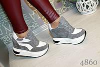 Стильные женские кроссовки на платформе, эко замша, цвет серый и черный