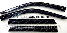 Ветровики окон Вольво ХС60 (дефлекторы боковых окон Volvo XC60)
