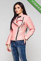 Куртка женская весенняя кожаная косуха стильная