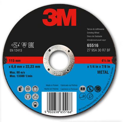 Круг отрезной 65561 тип 41 для чорн. мет. 400х4,0 мм ,