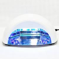 Лампа гибридная 18 Вт, YRE