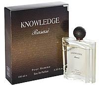 Парфюмированная вода для мужчин Knowledge 100мл п/в муж Rasasi