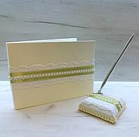 Свадебная книга пожеланий и ручка на подствке айвори с оливковым