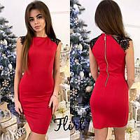 Платье женское -Ирина