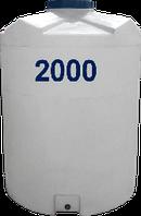 Емкость вертикальная круглая 2000 литров