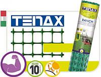 Сетка для ограждений TENAX RANCH 2х100м