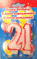 """Свеча в торт """"Цифра 21"""""""