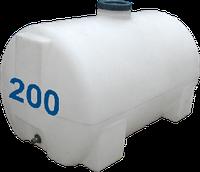 Емкость горизонтальная круглая 200 литров
