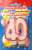 """Свічки-цифри для торта """"Цифра 40"""""""