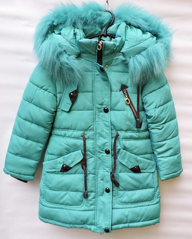 Стильна зимова куртка для дівчинки 8-12 років із знімним капюшоном і двома  боковими кишенями на замках синього кольору. Відмінно впишеться в гардероб  юної ... 219eaded82fbd