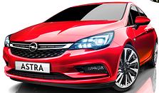 Фаркопы на Opel Astra K (с 2015--)