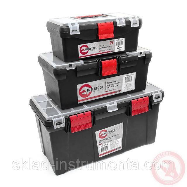 Комплект ящиков для инструментов, 3 шт