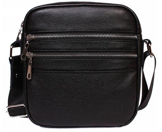 dad8ca3e5d89 Компактная мужская кожаная сумка через плечо червая купить в Киеве с ...