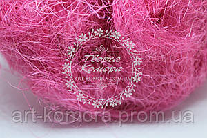 Сизаль розовый, 35-40 г
