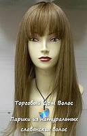 Парик Из Славянских натуральных Волос (053)