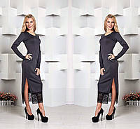 Длинное облегающее платье с кружевом и разрезами