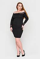 Женское платье с гипюром большие размеры