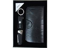 Подарочный набор 3050 зажигалка-нож, брелок-кусачки, портмоне
