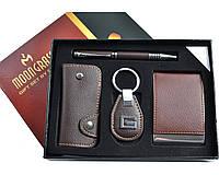 Подарочный набор 4в1 Moongrass ключница/ визитница/ брелок/ ручка PJ-9178